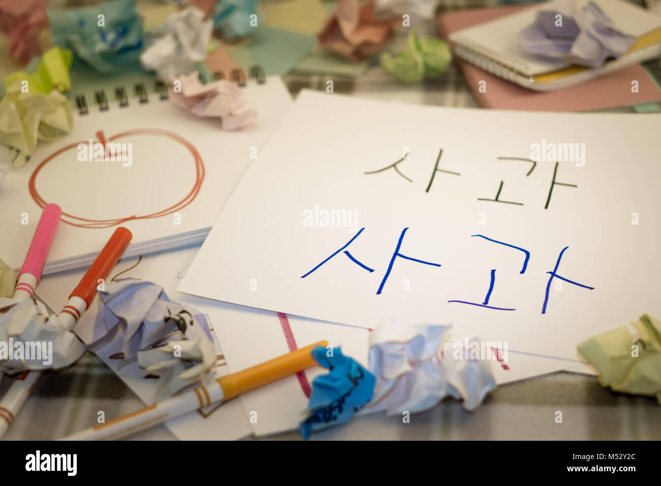 Korean; Kids Writing Name of the Fruits for Practice - Stock Image