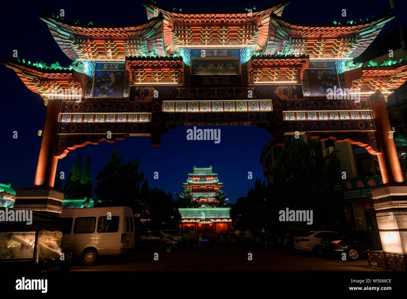 Tengwang Nanchang Pavilion Traditional Ancient Chinese Architecture