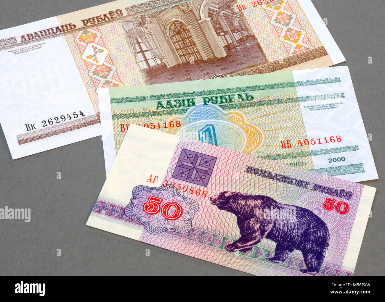 Belarus Rouble Currency Bank Notes Stock Photo