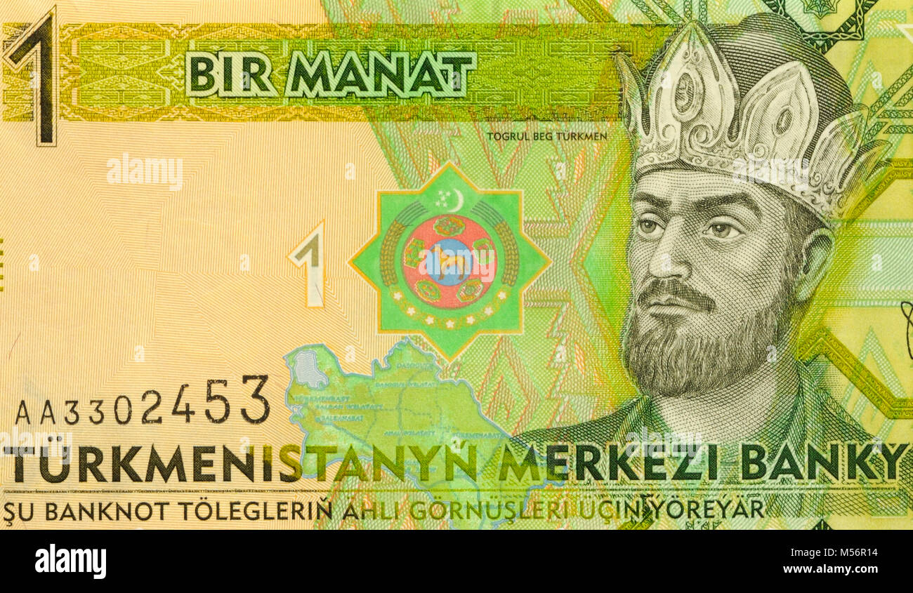 Turkmenistan One 1 Manat Bank Note - Stock Image