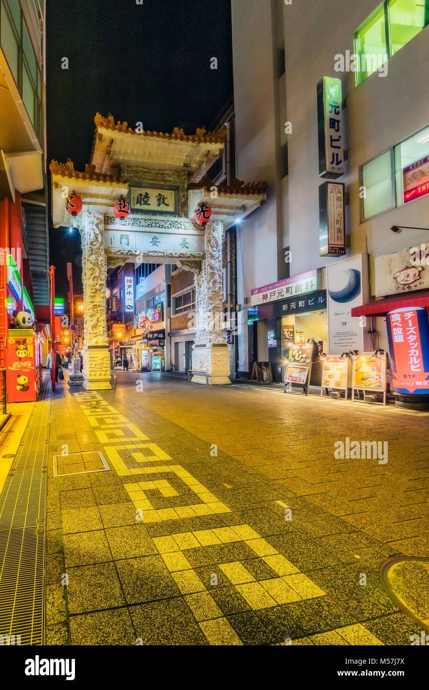 Pedestrian precinct,Evening atmosphere,Kobe,Japan - Stock Image