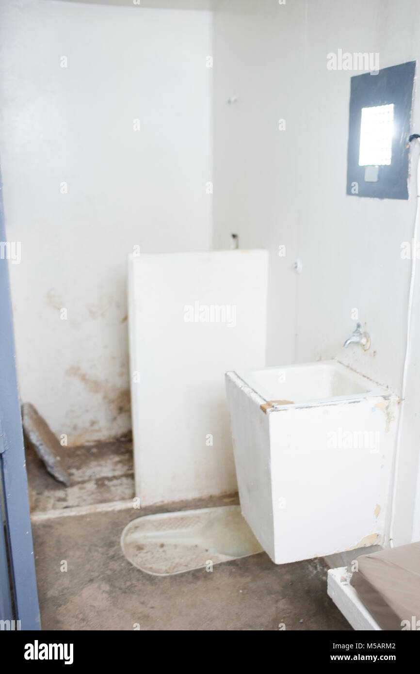 A view of Joaquin 'El Chapo' Guzman's cell in Altiplano prison, where he escaped from, near Toluca, - Stock Image