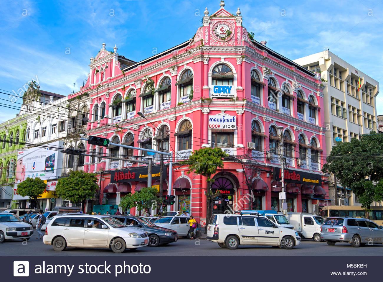 Yangon Buildings Stock Photos & Yangon Buildings Stock