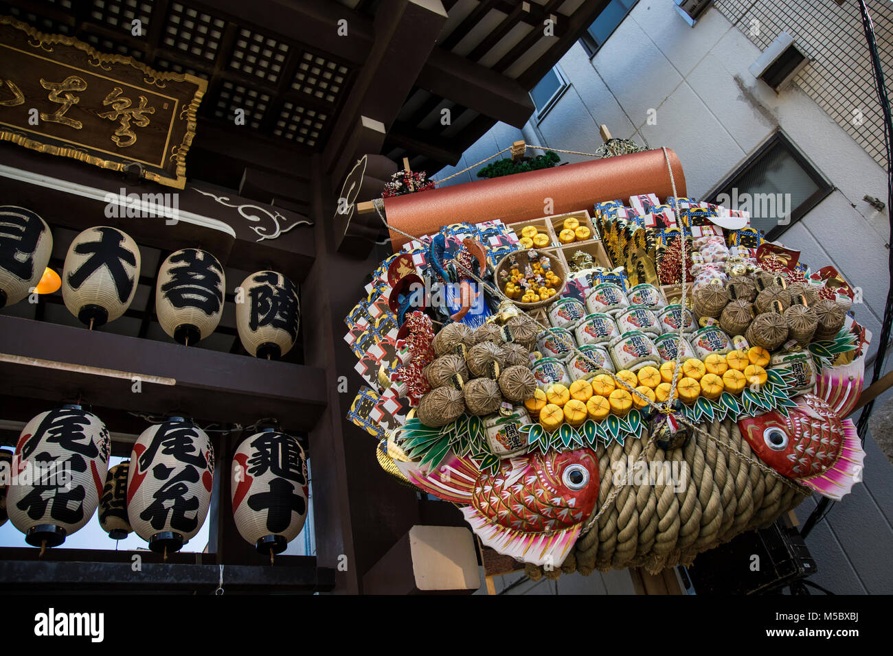 The Tori-No-Ichi Festival for good fortune at the Otori Shrine in Asakusa, Tokyo - Stock Image