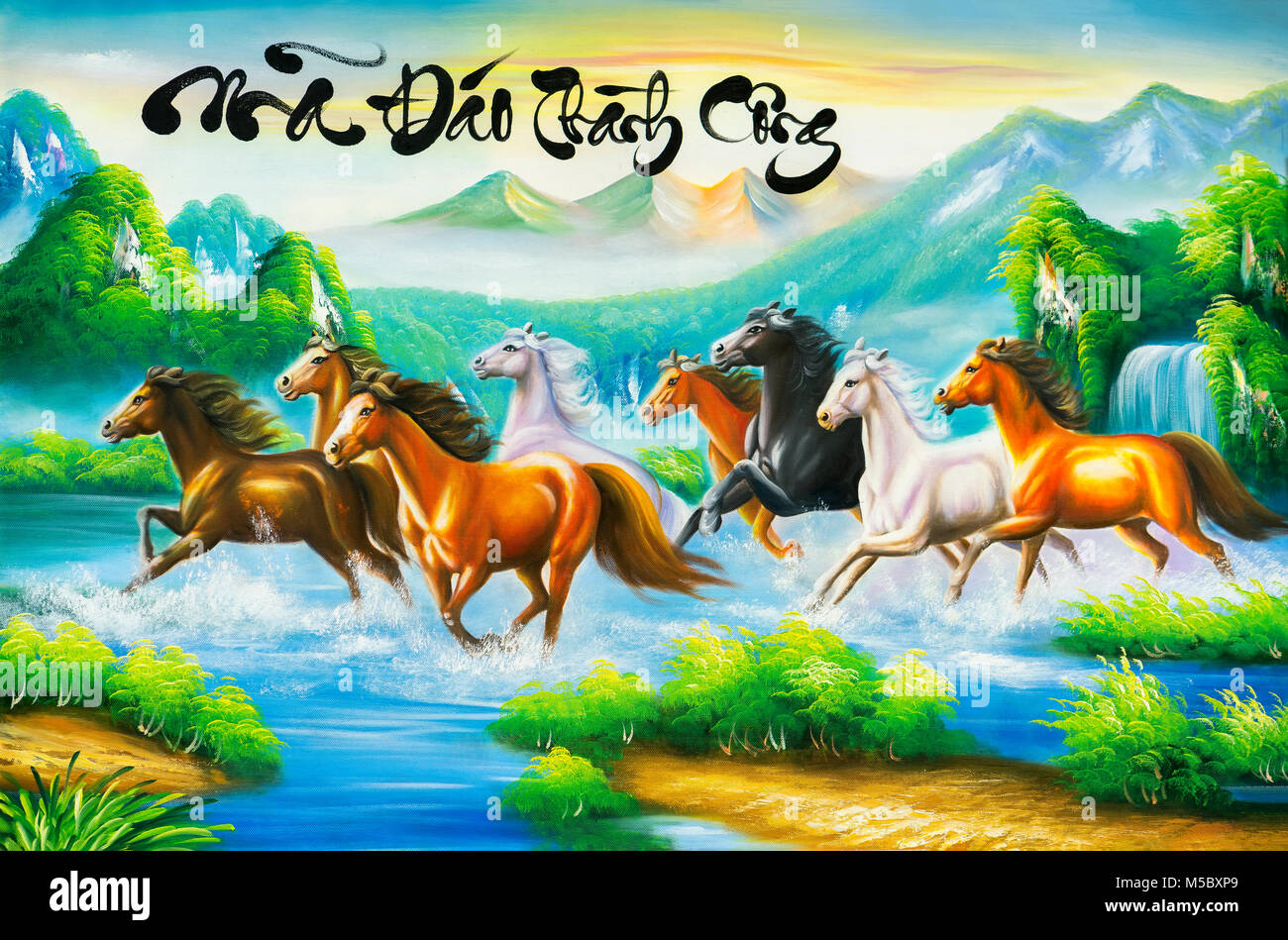 Horse painting, according to oriental culture, is a fast-paced, intelligent, loyal species that will succeed and - Stock Image