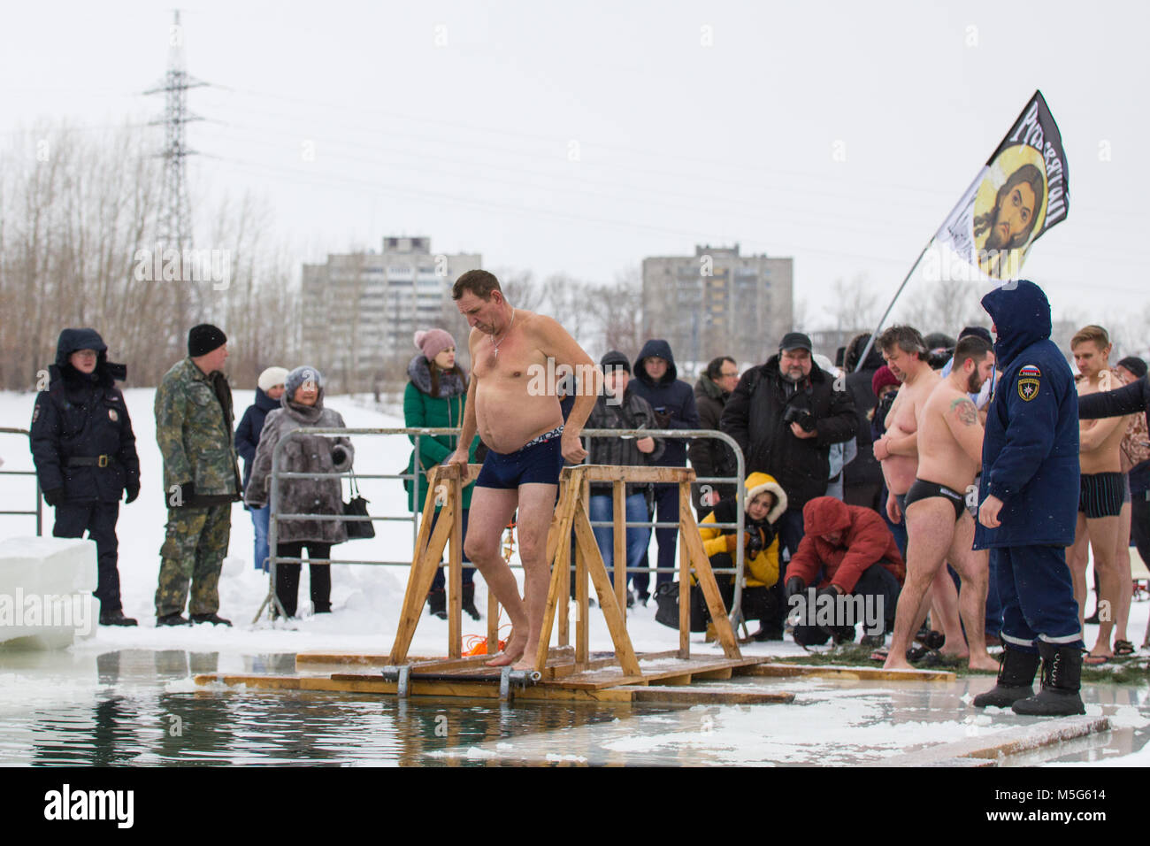 KAZAN, RUSSIA - JANUARY 19, 2017: Jesus Christ's baptism holiday on kazanka river. Traditional winter bathing - Stock Image