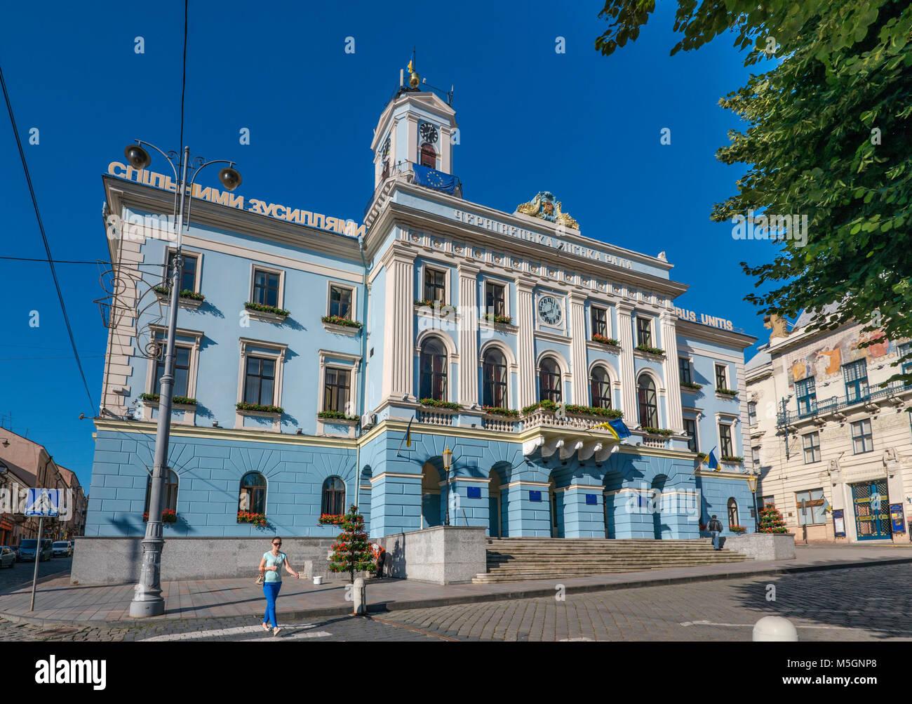 Ratusha (City Hall), 1847, at Central Square in Chernivtsi