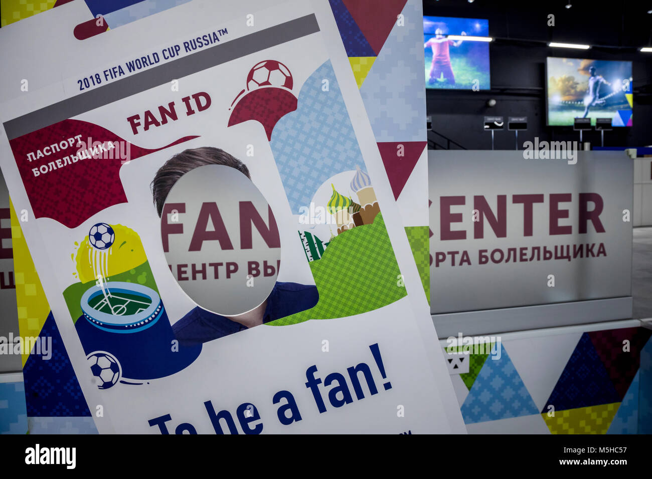 The interior of the FAN ID Distribution center of the 2018 FIFA World Cup in Moscow, Russia - Stock Image