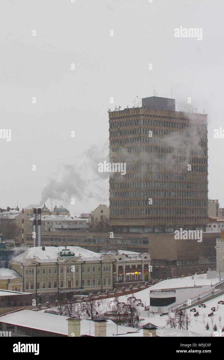 KAZAN, RUSSIA - DECEMBER 11, 2016: Kazan Federal University, faculty of physics. Cloudy winter snow day - Stock Image