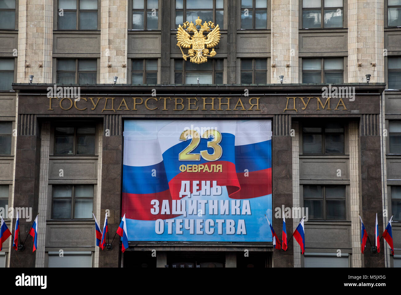 A festive banner for the Fatherland Day is at the facade of the State Duma building in Moscow, Russia - Stock Image