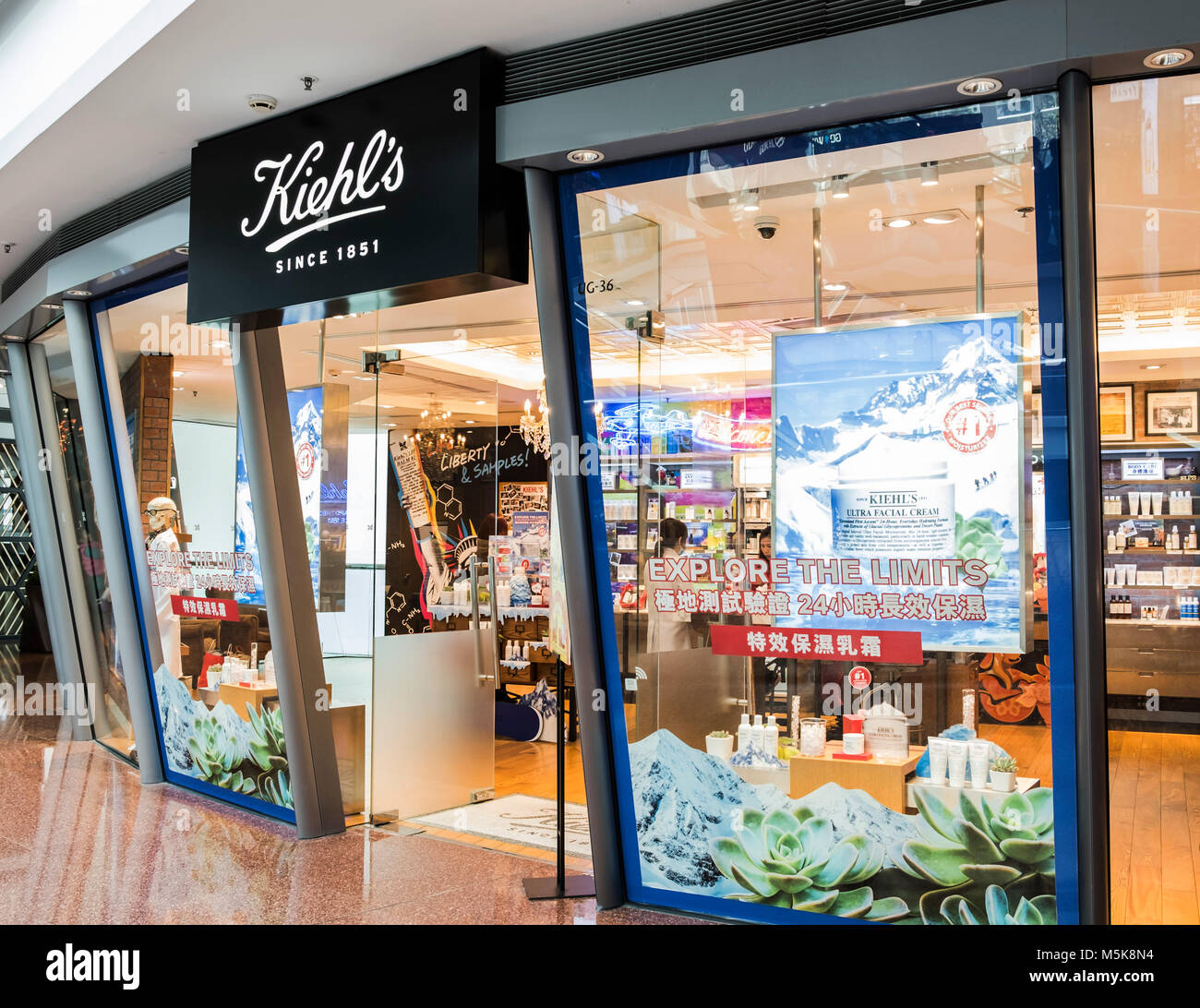 Hong Kong Shopping: Kiehl's Store Shop Kiehls Stock Photos & Kiehl's Store