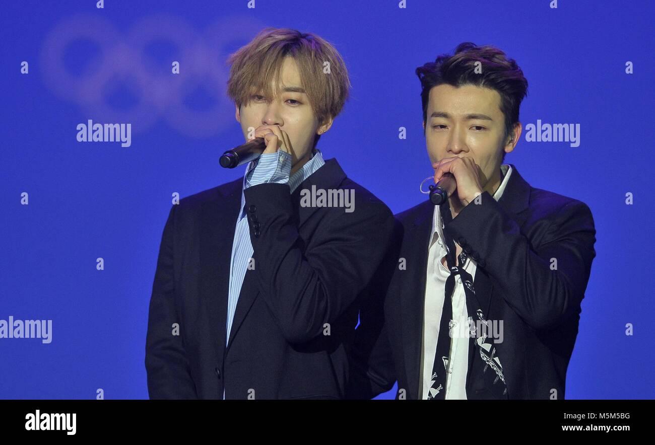 Super Junior D&E  K Pop concert  Pyeongchang Olympic plaza