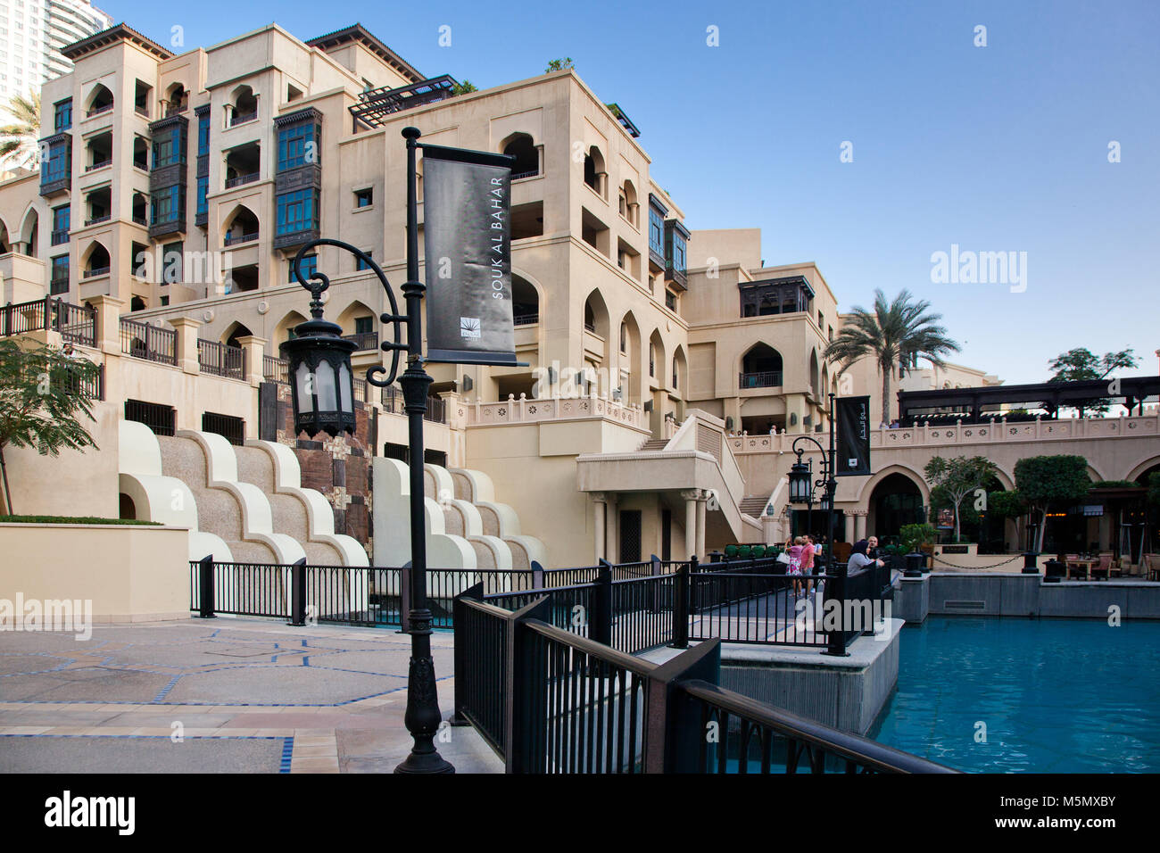 628b14d7b80 Souk Al Bahar Stock Photos   Souk Al Bahar Stock Images - Page 3 - Alamy