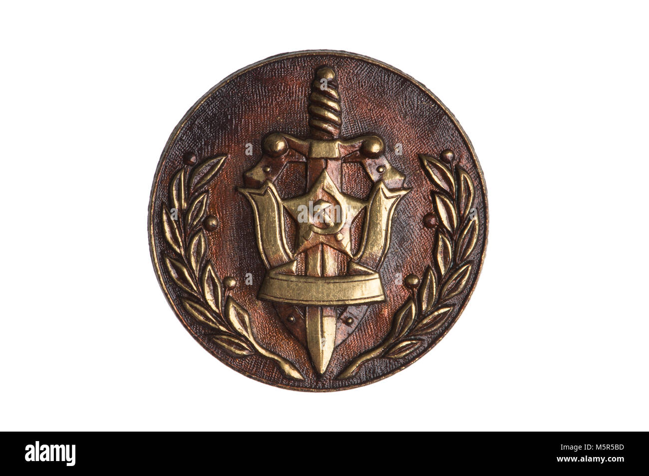 badge of Soviet times Committee of State Security KGB - Stock Image