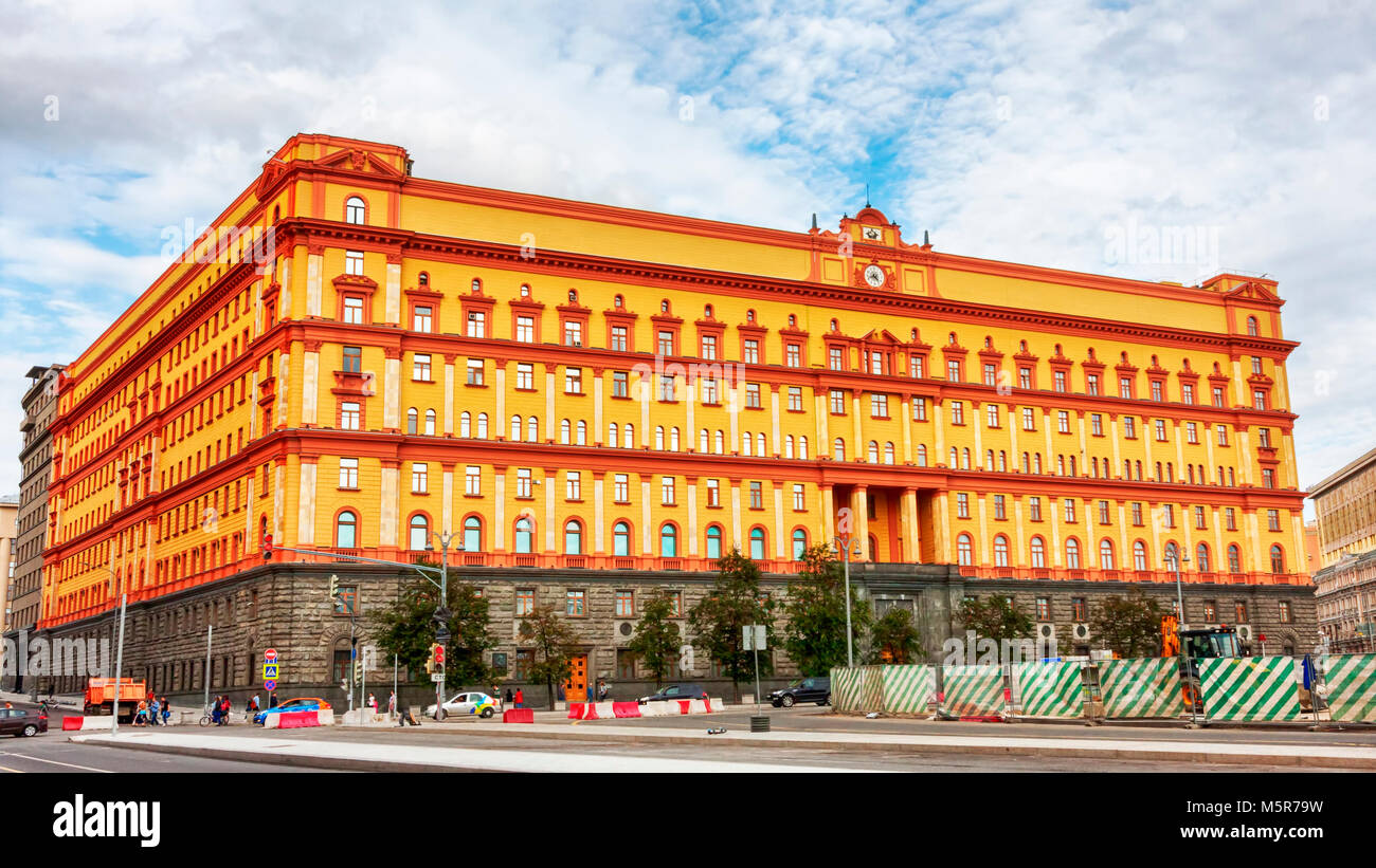Moscow, Russian Federation - August 27, 2017 :  -  Lubyanka is the famous name for the headquarters of the FSB and Stock Photo
