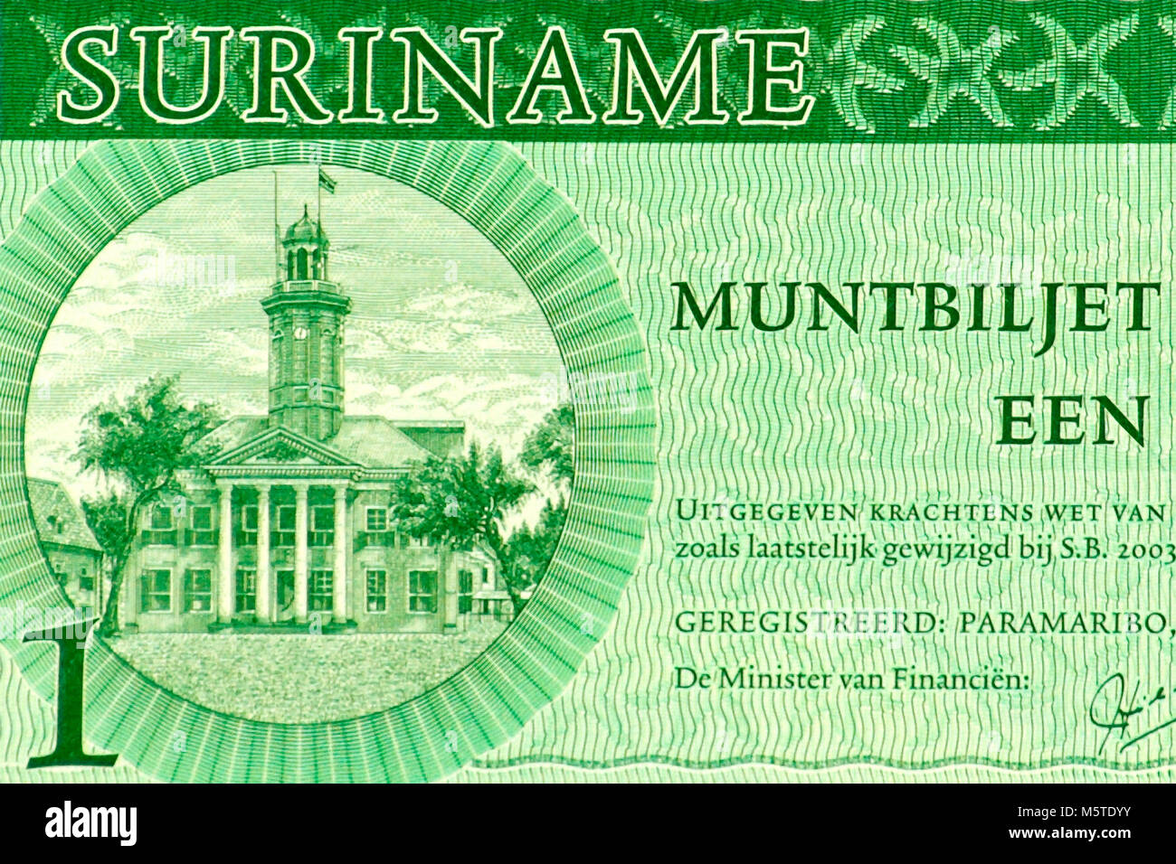 Suriname One 1 Dollar Bank Note - Stock Image
