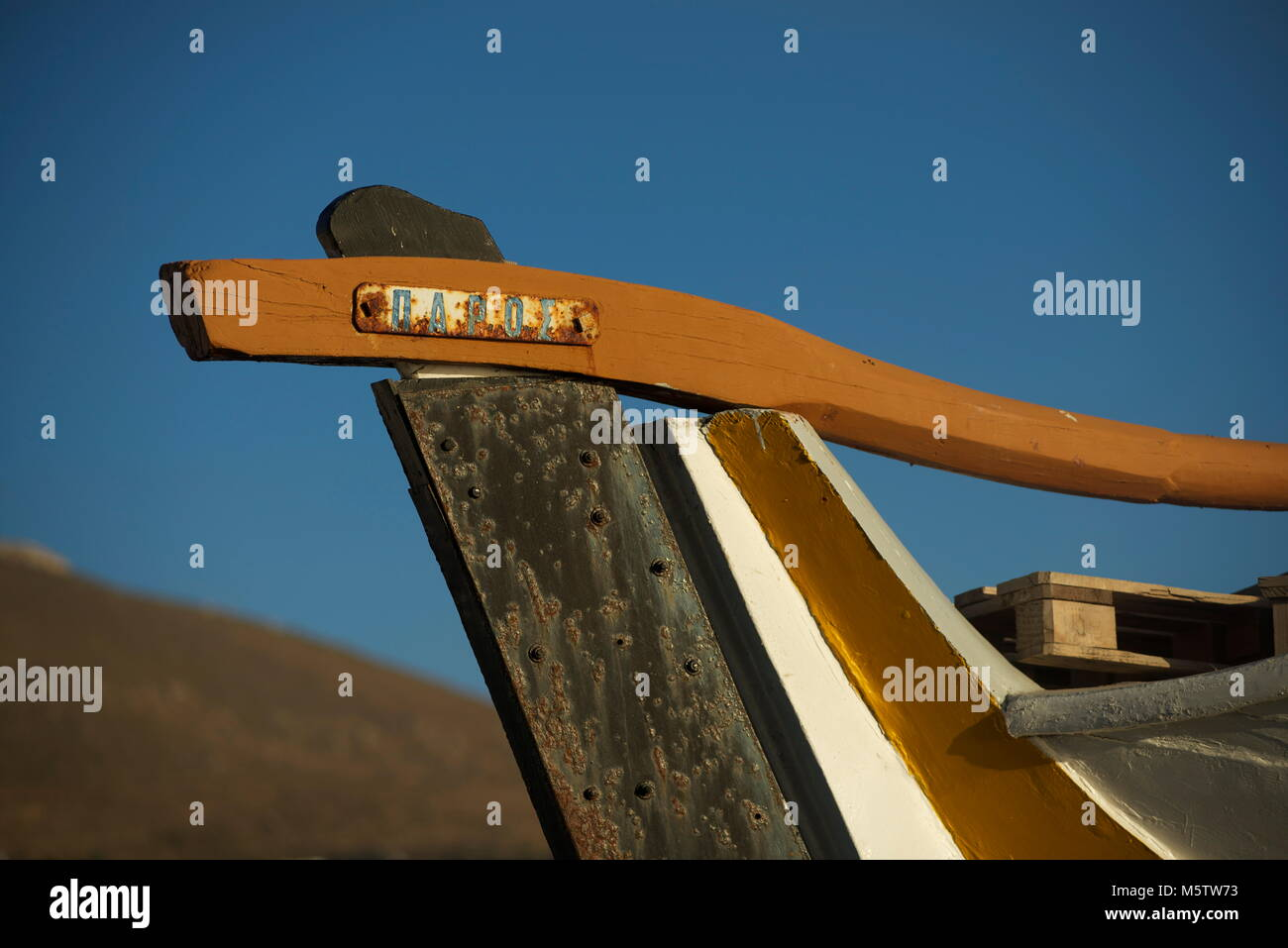 Wooden Tiller Stock Photos & Wooden Tiller Stock Images - Alamy