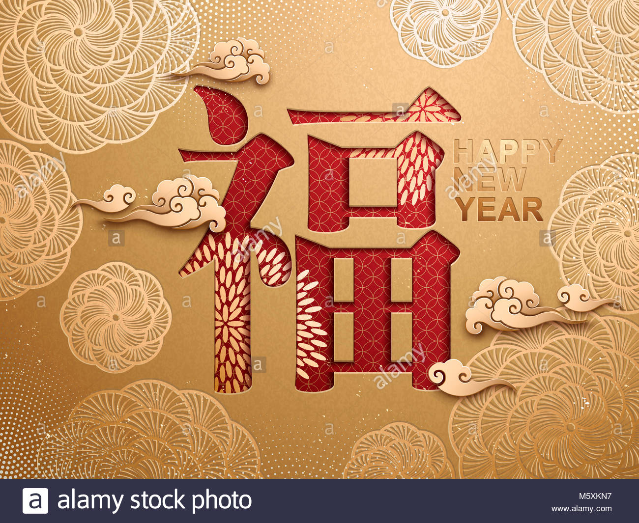2017 Chinese New Year Words Good Fortune In The Middle Surrounded By Floral Pattern Isolated On Golden Background
