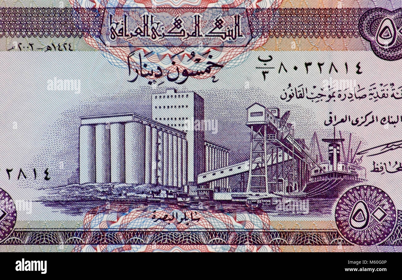 Iraq Fifty 50 Dinar Bank Note - Stock Image