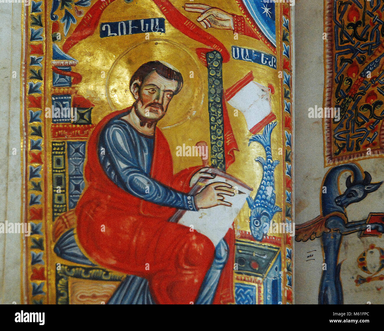 Armenia Yeveran Materadaran illuminated codices and manuscripts of the thirteenth century Stock Photo