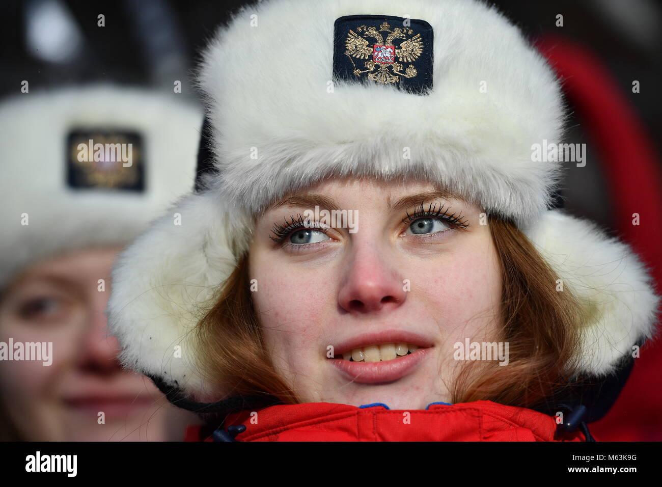 Ekaterinburg russia women
