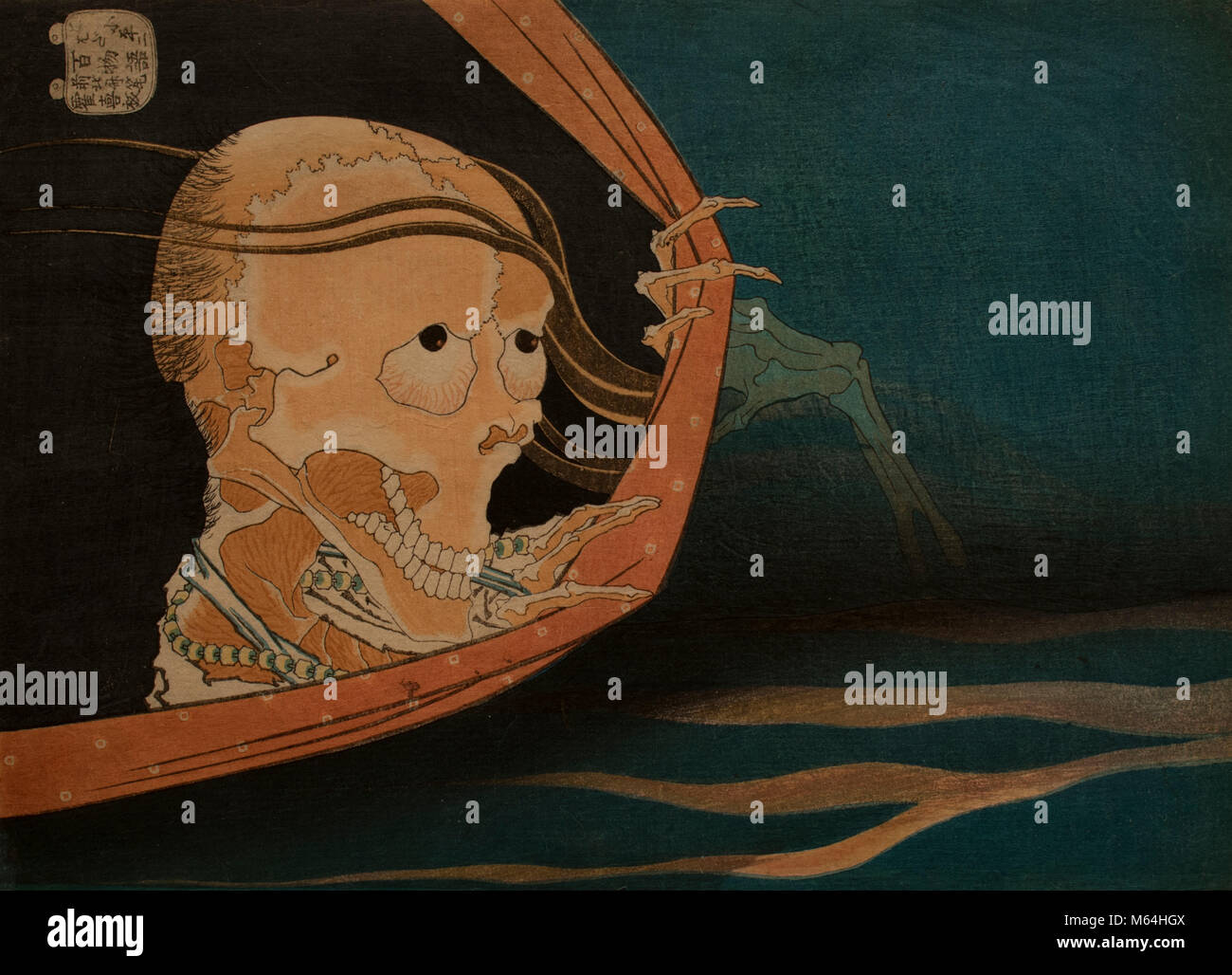Skeleton Ghost, Hokusai - Stock Image
