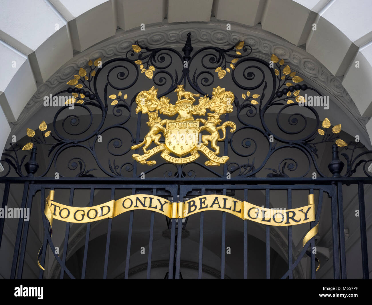 LONDON, UK:  Entrance Gates to Skinners Hall - the Worshipful Company of Skinners' - Stock Image