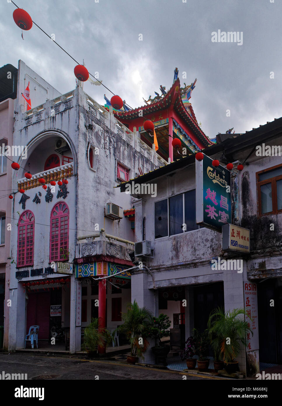 The Hainan Association Temple and building in Carpenter Street, Kuching, Sarawak, Malaysia - Stock Image