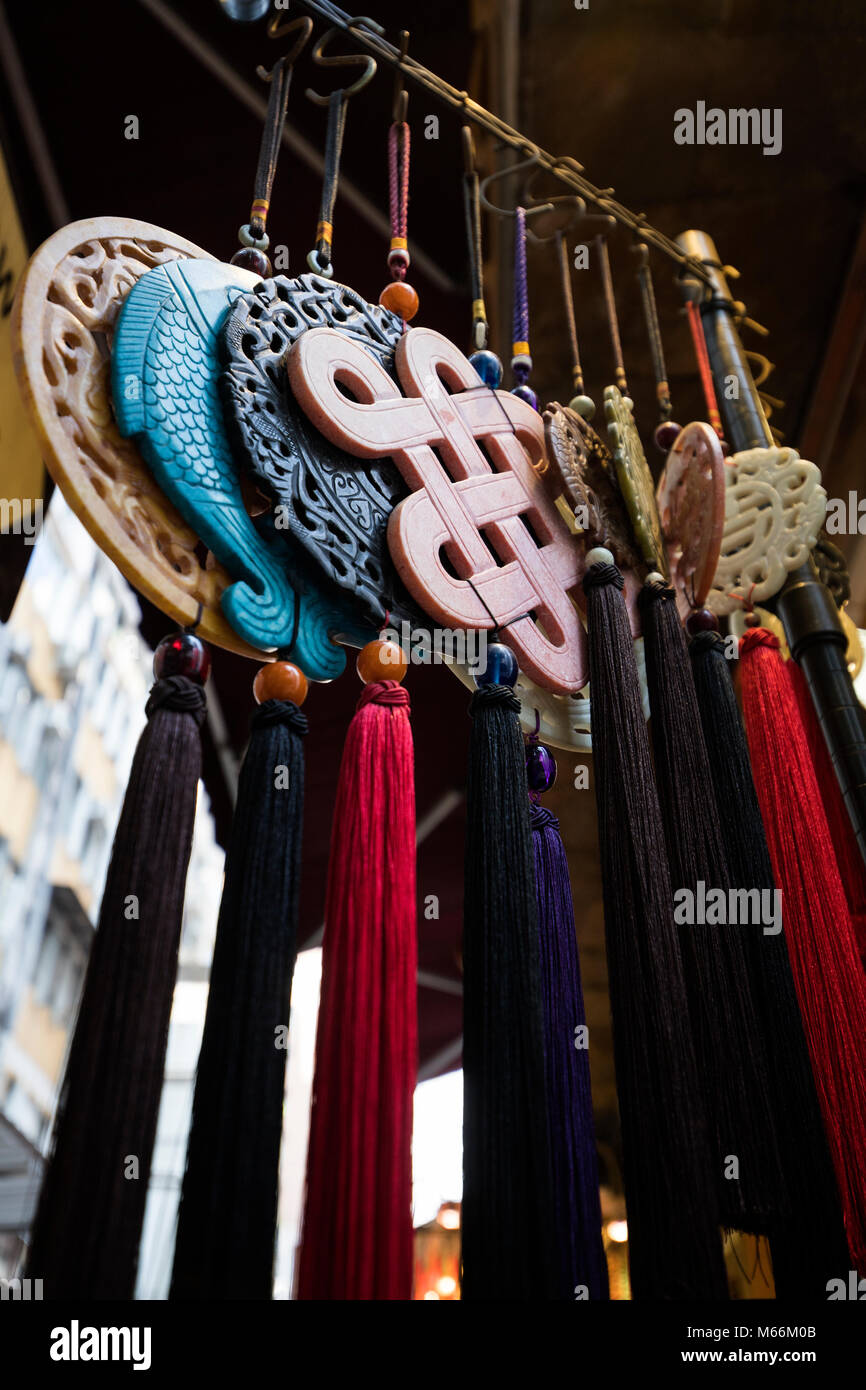 Chinese Luck Charms and Amulets - There is a distinction between amulets and talismans, Talismans are active objects - Stock Image