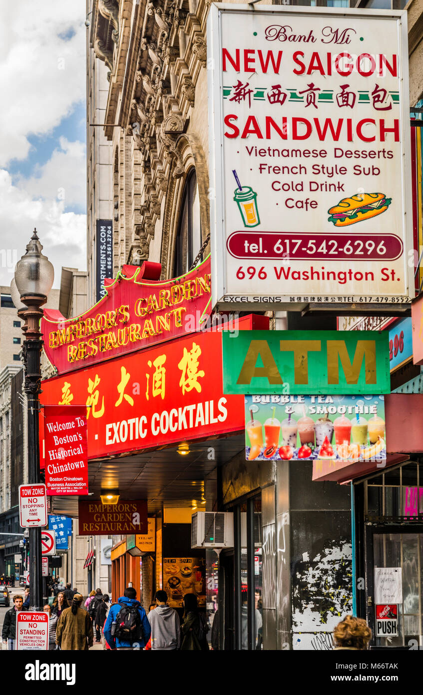 Chinatown Boston Massachusetts Usa Stock Photo Alamy
