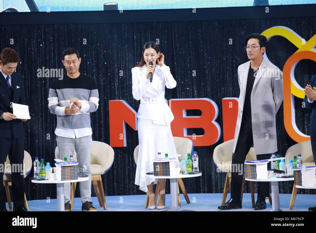 Ji Woon Stock Photos & Ji Woon Stock Images - Alamy
