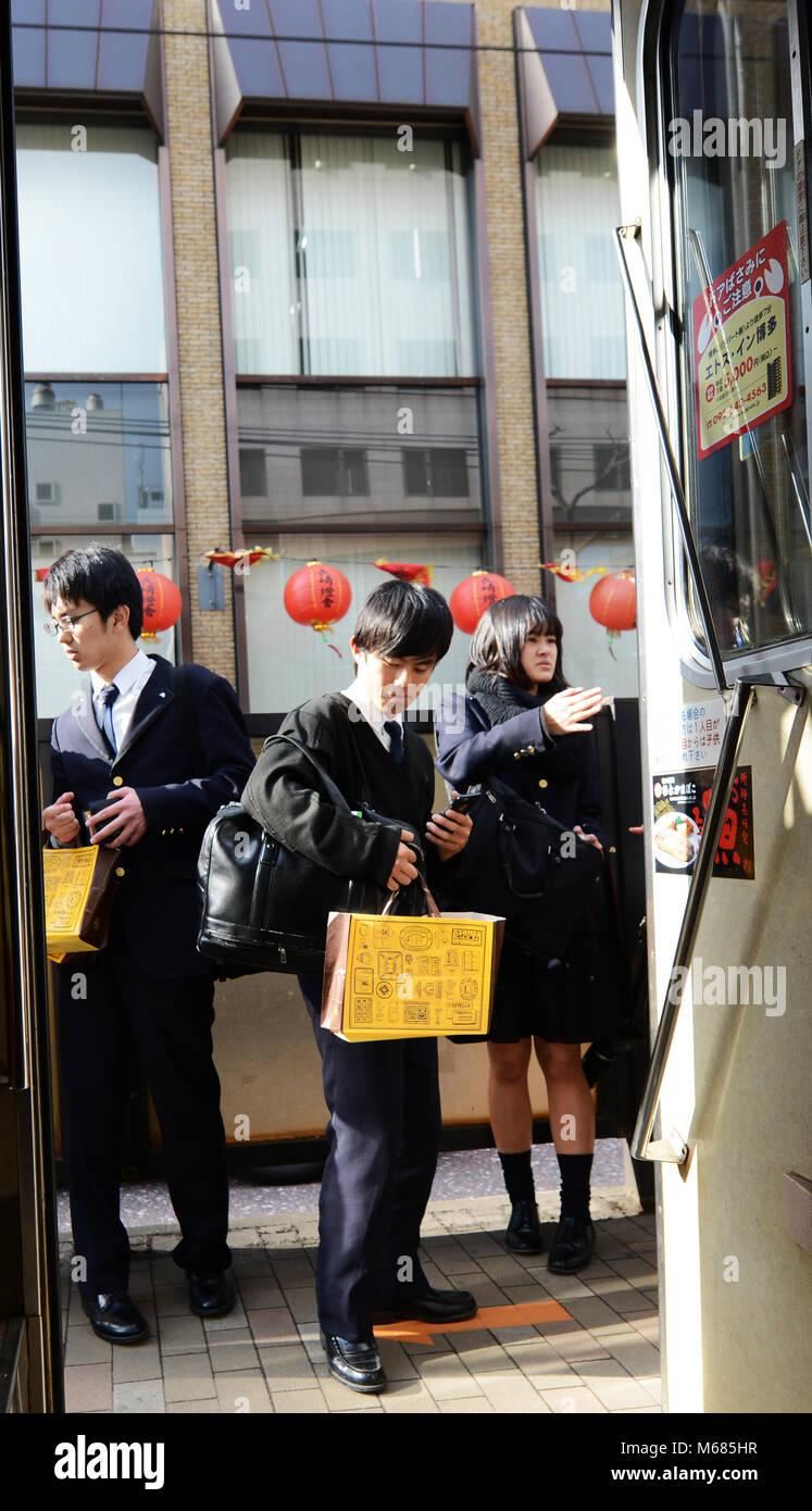 Japanese high-school children. - Stock Image
