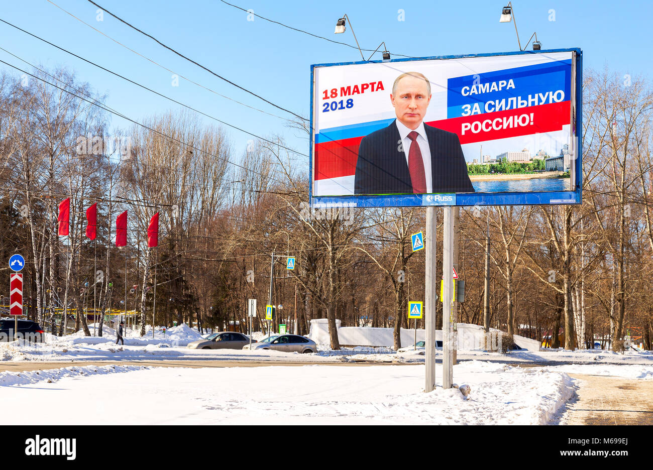 Samara, Russia - March 1, 2018: Election of the President of Russia in March 18, 2018. Billboard of presidential - Stock Image