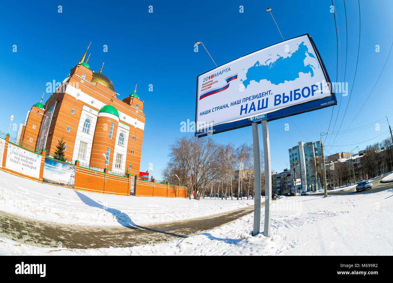Samara, Russia - March 1, 2018: Election of the President of Russia in March 18, 2018. Election street billboard - Stock Image