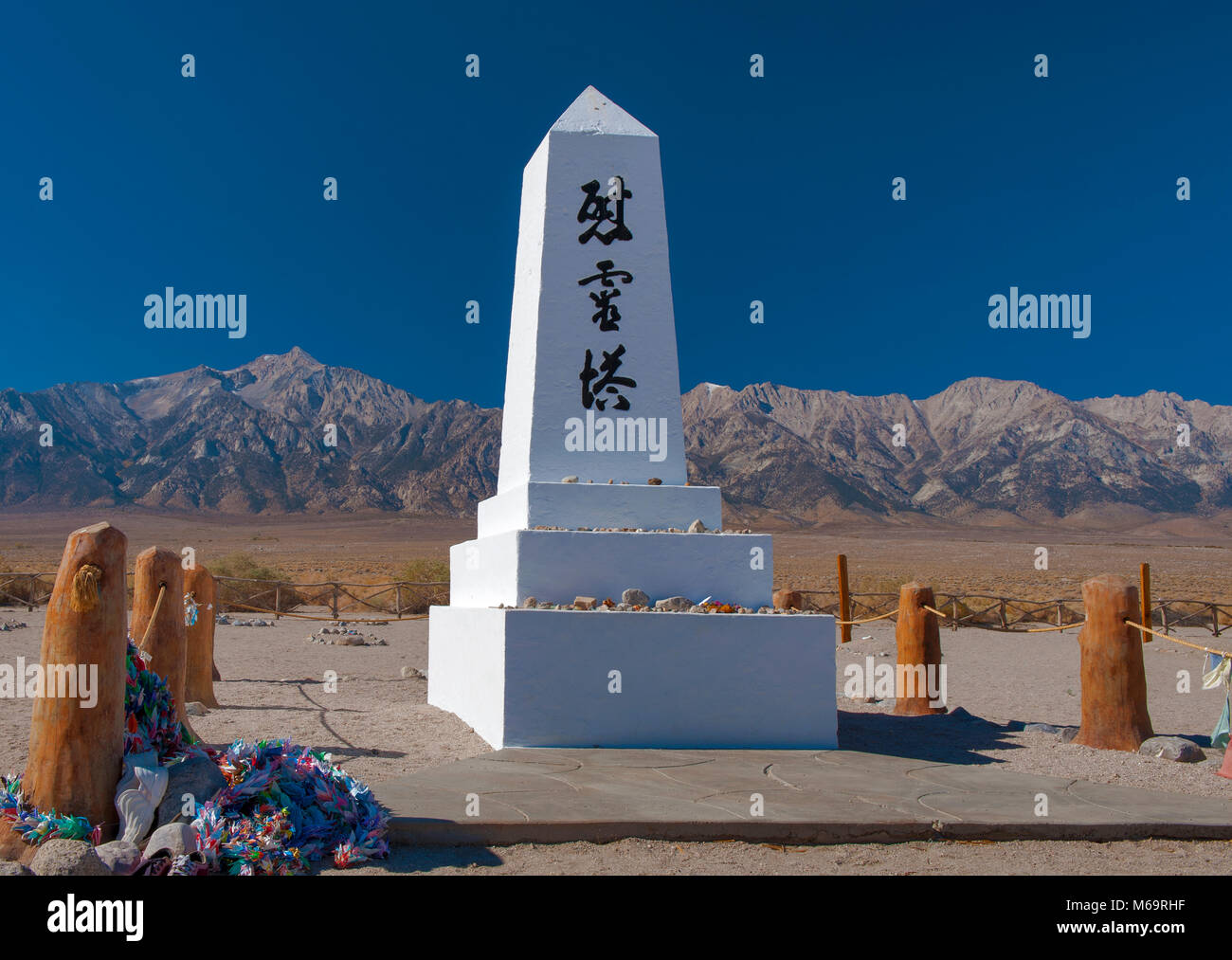 Obelisk, Manzanar National Historical Monument, Inyo National Forest, Eastern Sierra, California - Stock Image