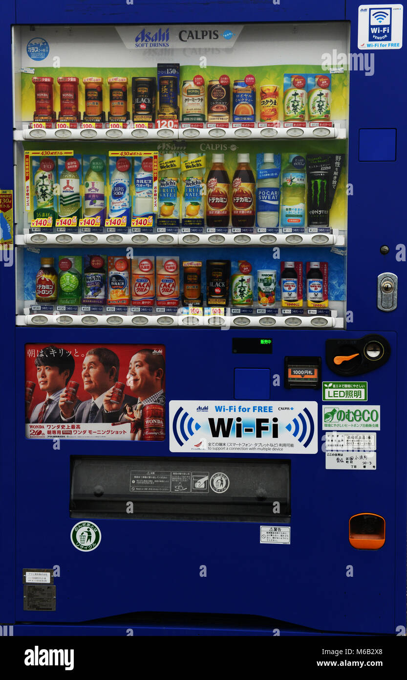 A Japanese vending machine is also a wifi hot spot. - Stock Image