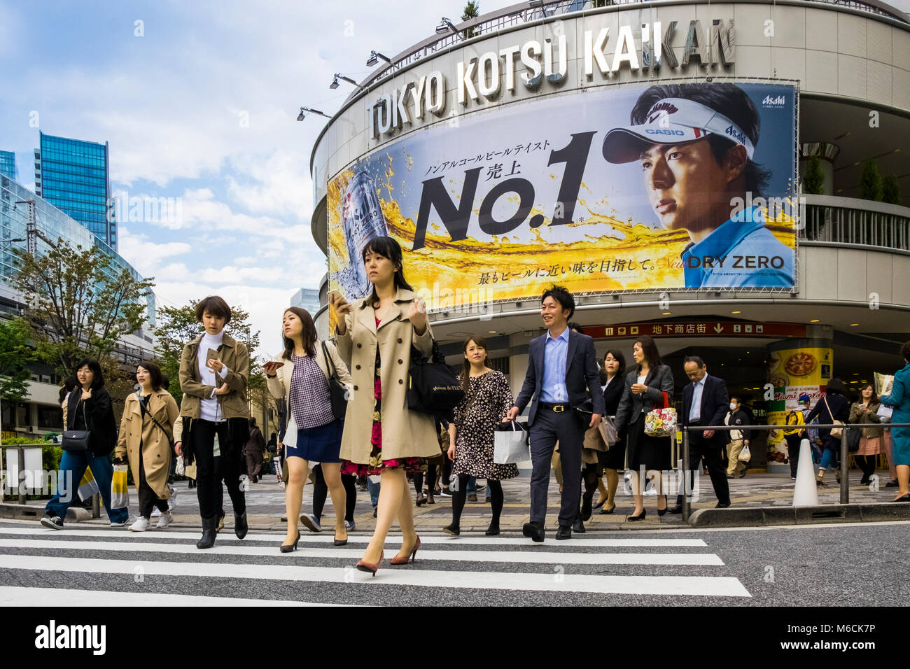 Busy Tokyo city centre pedestrian crossing crowded street in Ginza district Tokyo, Japan - Stock Image
