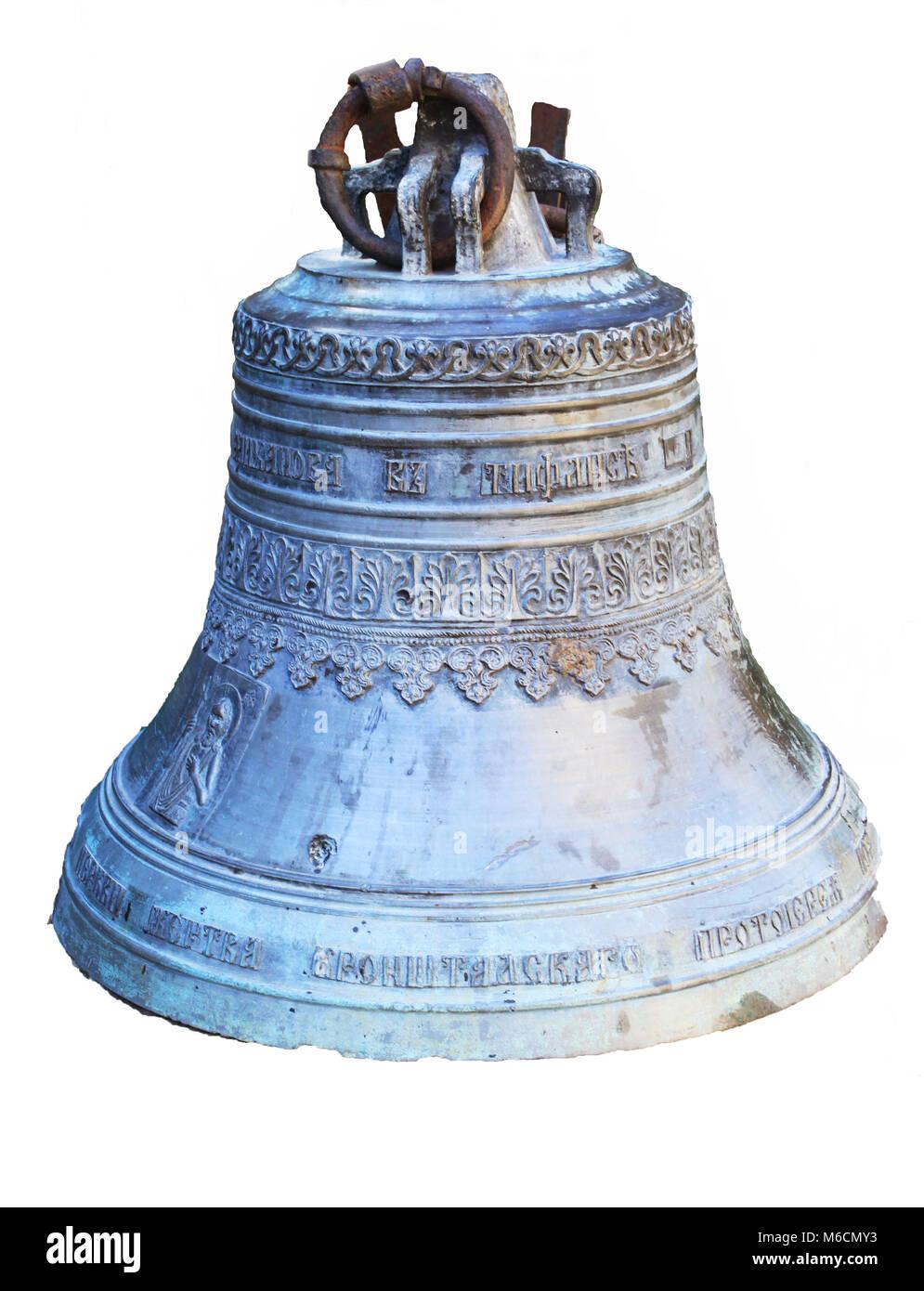 Big bell near  Samtavro Transfiguration Orthodox Church in Georgia - Stock Image