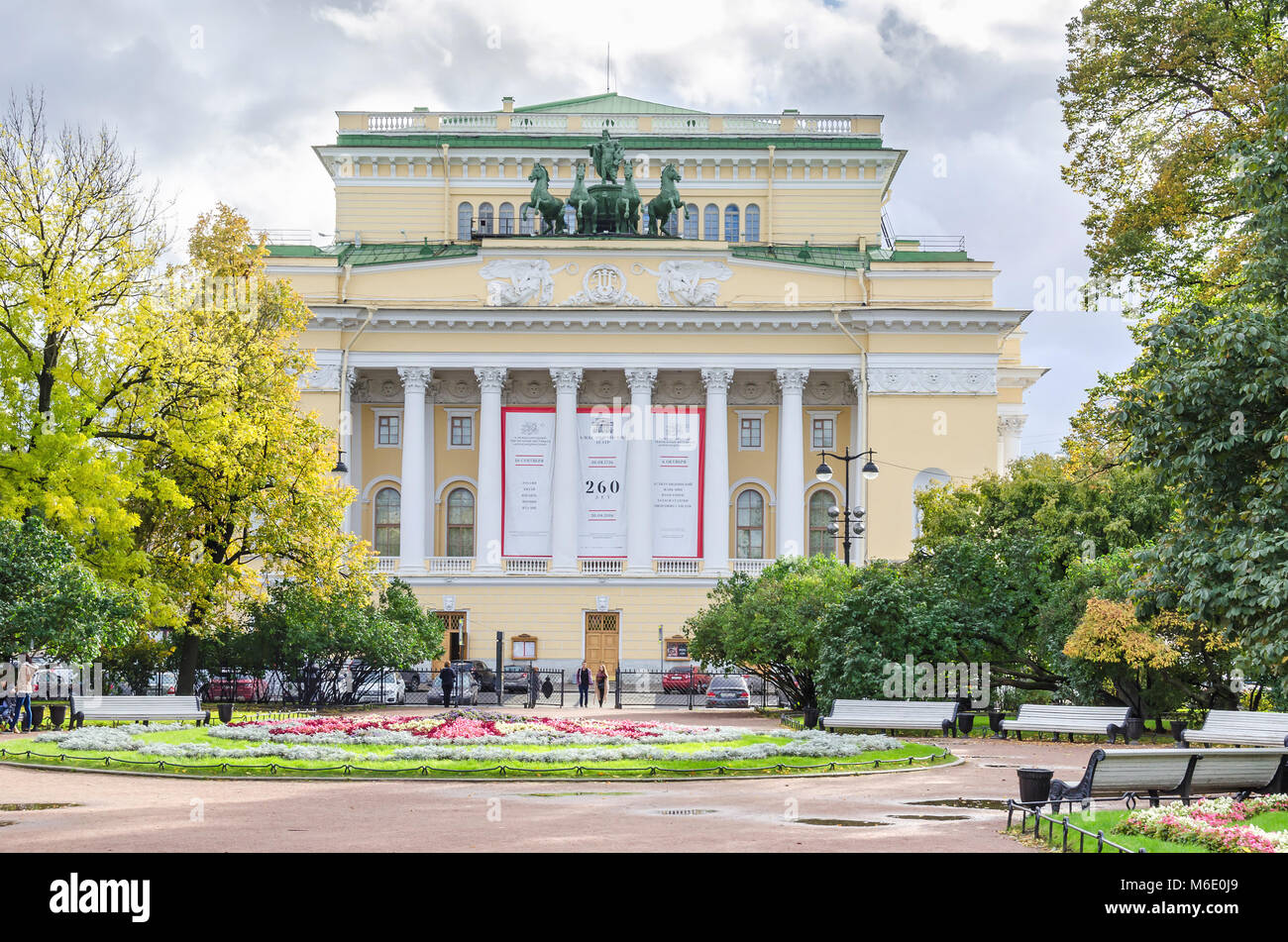 Saint Petersburg, Russia - September 30, 2016: Empire-style building of Alexandrinsky Theatre or Russian State Pushkin - Stock Image