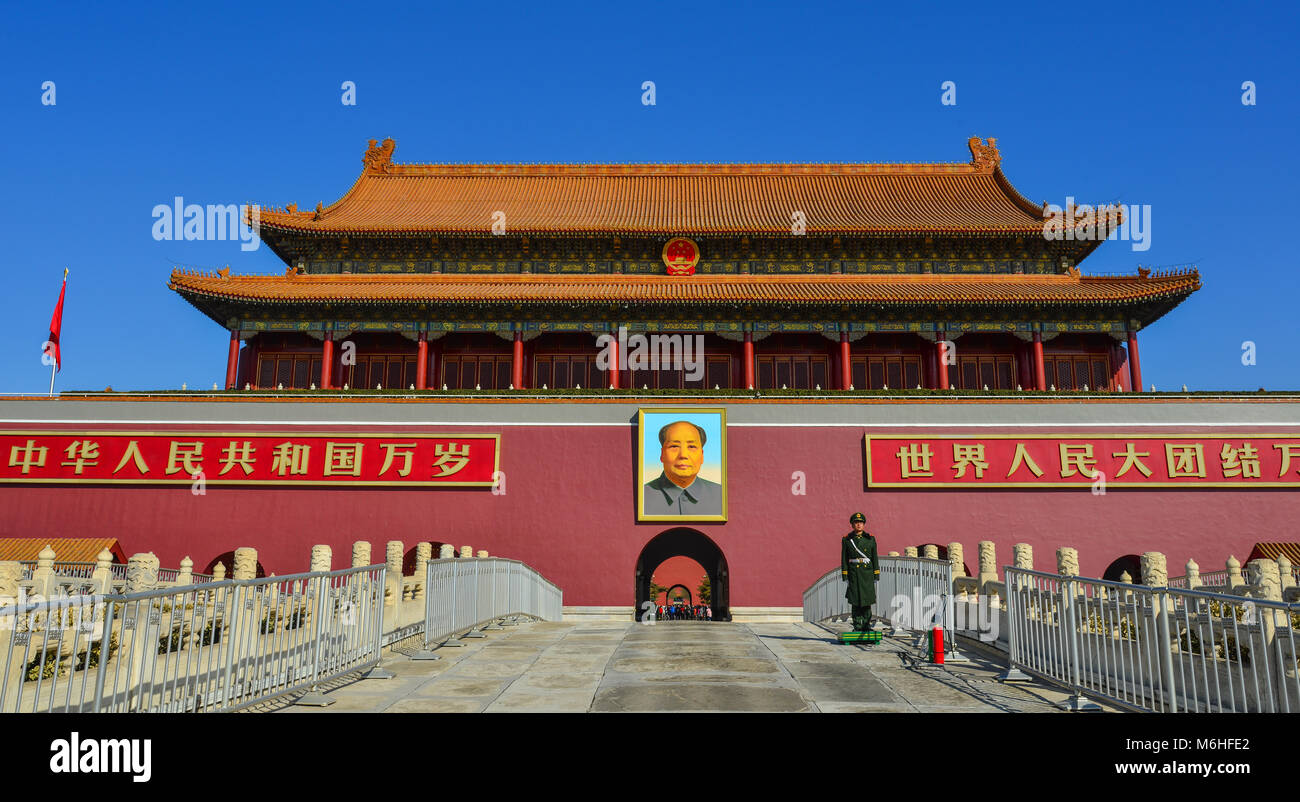 Beijing, China - Mar 1, 2018. Tiananmen Square at sunny day in Beijing, China. In protests of 1989, Chinese troops - Stock Image