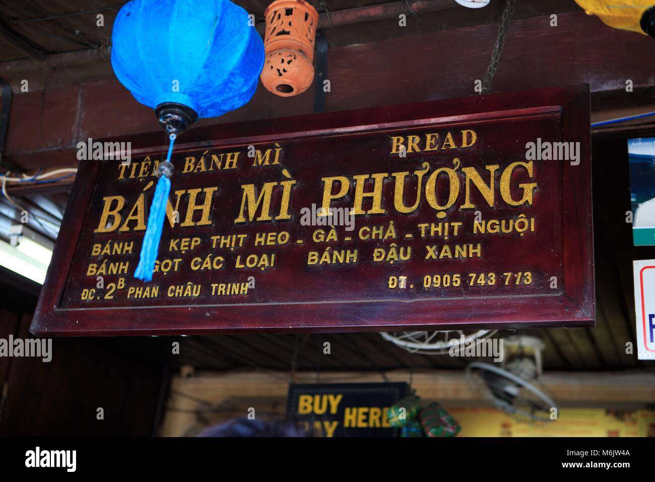 The entrance to the famous Banh Mi Phuong restaurant in Hoi An, Vietnam Stock Photo