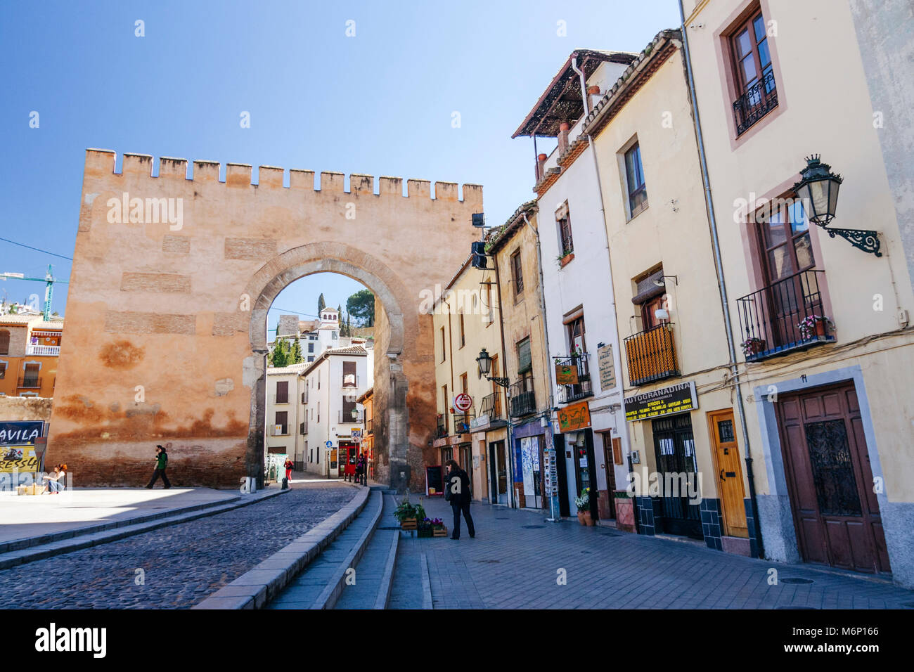 Gate or Arch of Elvira (bab-Ilvira) XI century linking the downtown with the Unesco listed Albaicin old town. Granada, - Stock Image