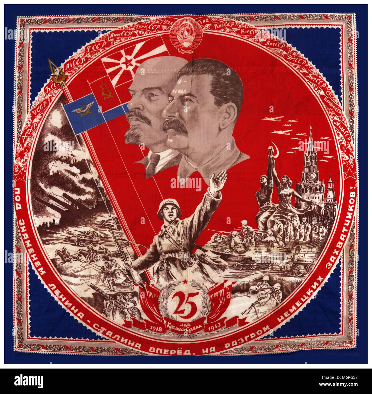 Vintage 1943 WW2 Propaganda Wall Tapestry depicting Stalin and Lenin 'We march to defeat the German Invaders' - Stock Image