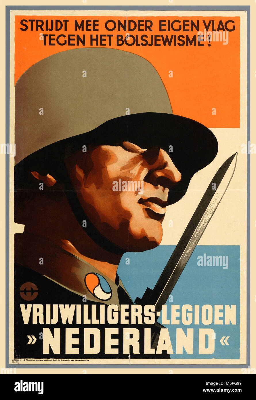 WW2 Vintage Nazi Germany Recruitment Propaganda Poster Waffen SS Foreign Divisions Waffen SS initiated strong propaganda - Stock Image