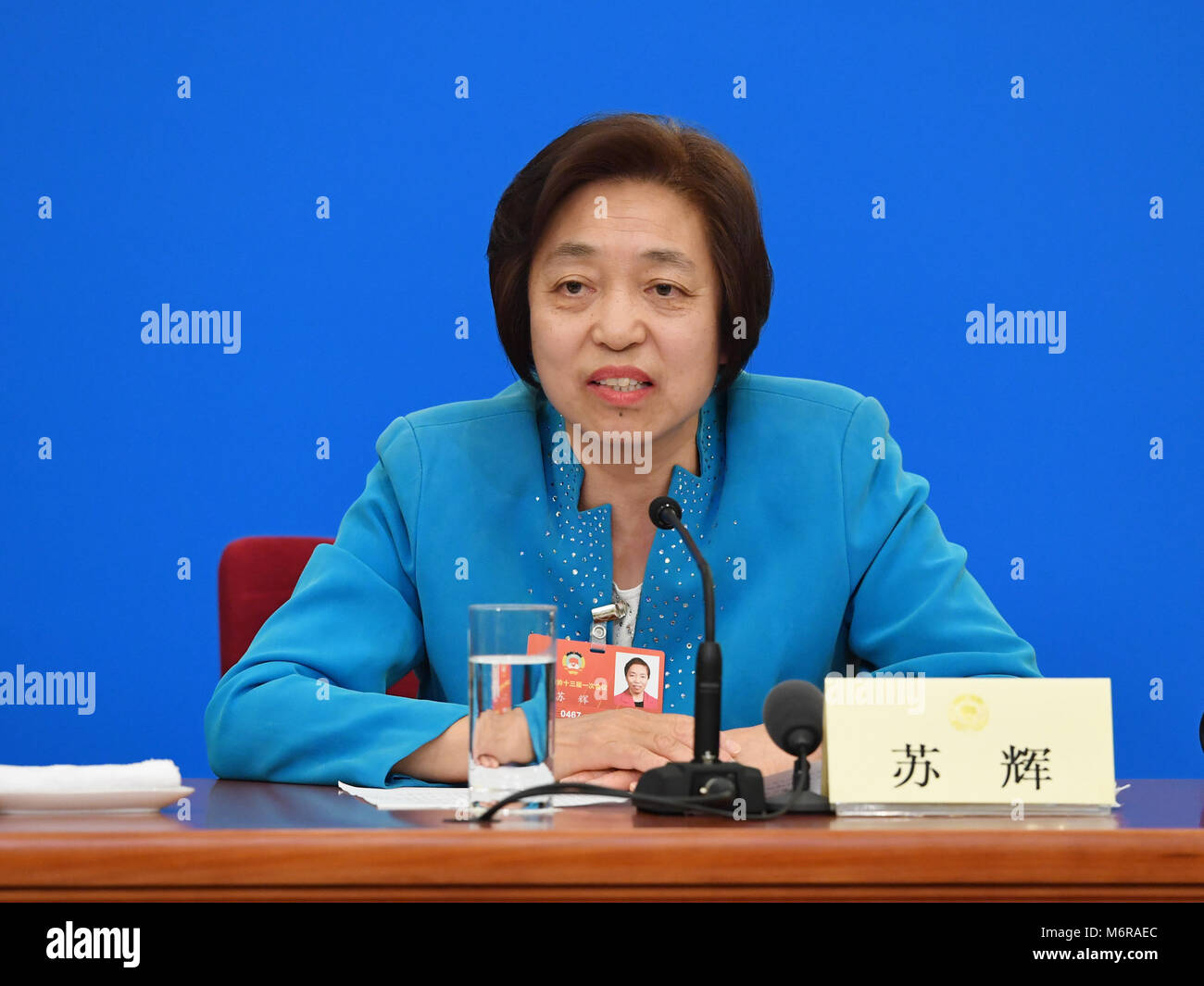 Beijing, China. 6th Mar, 2018. Su Hui, chairperson of the central committee of the Taiwan Democratic Self-Government - Stock Image