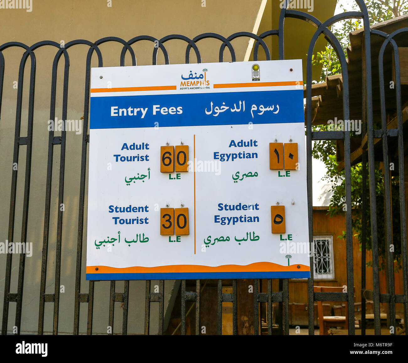 A sign at the entrance to the open air museum at Memphis showing the entry fees, Egypt, North Africa - Stock Image