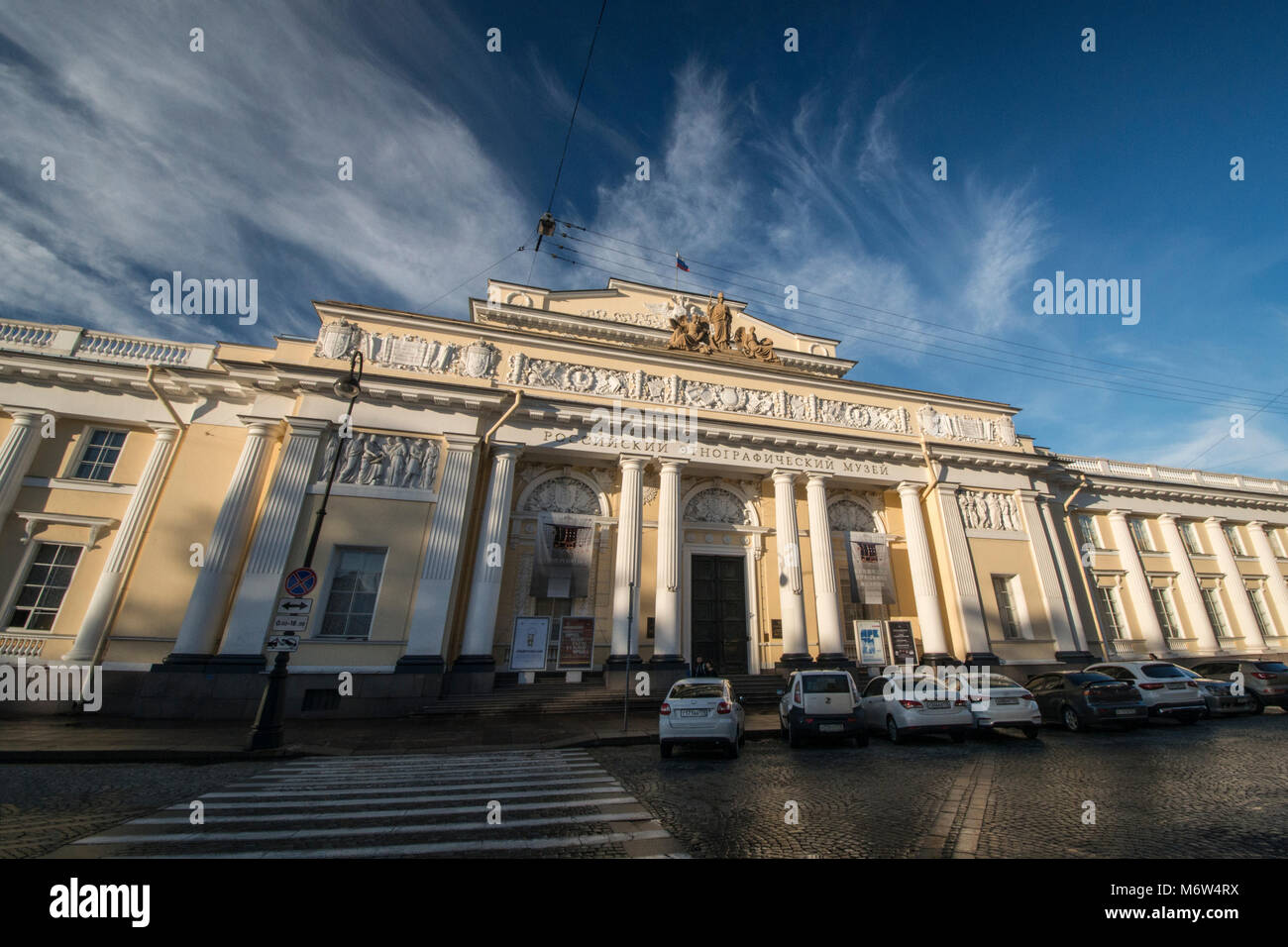 Russian museum ethnography - Stock Image
