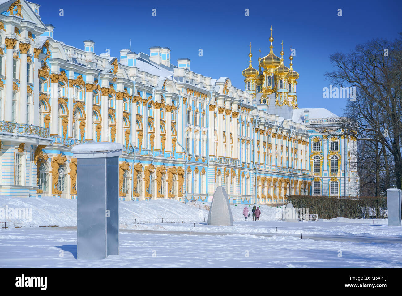 The Catherine Palace, Tsarskoye Selo, Pushkin, Saint-Petersburg, Russia - Stock Image