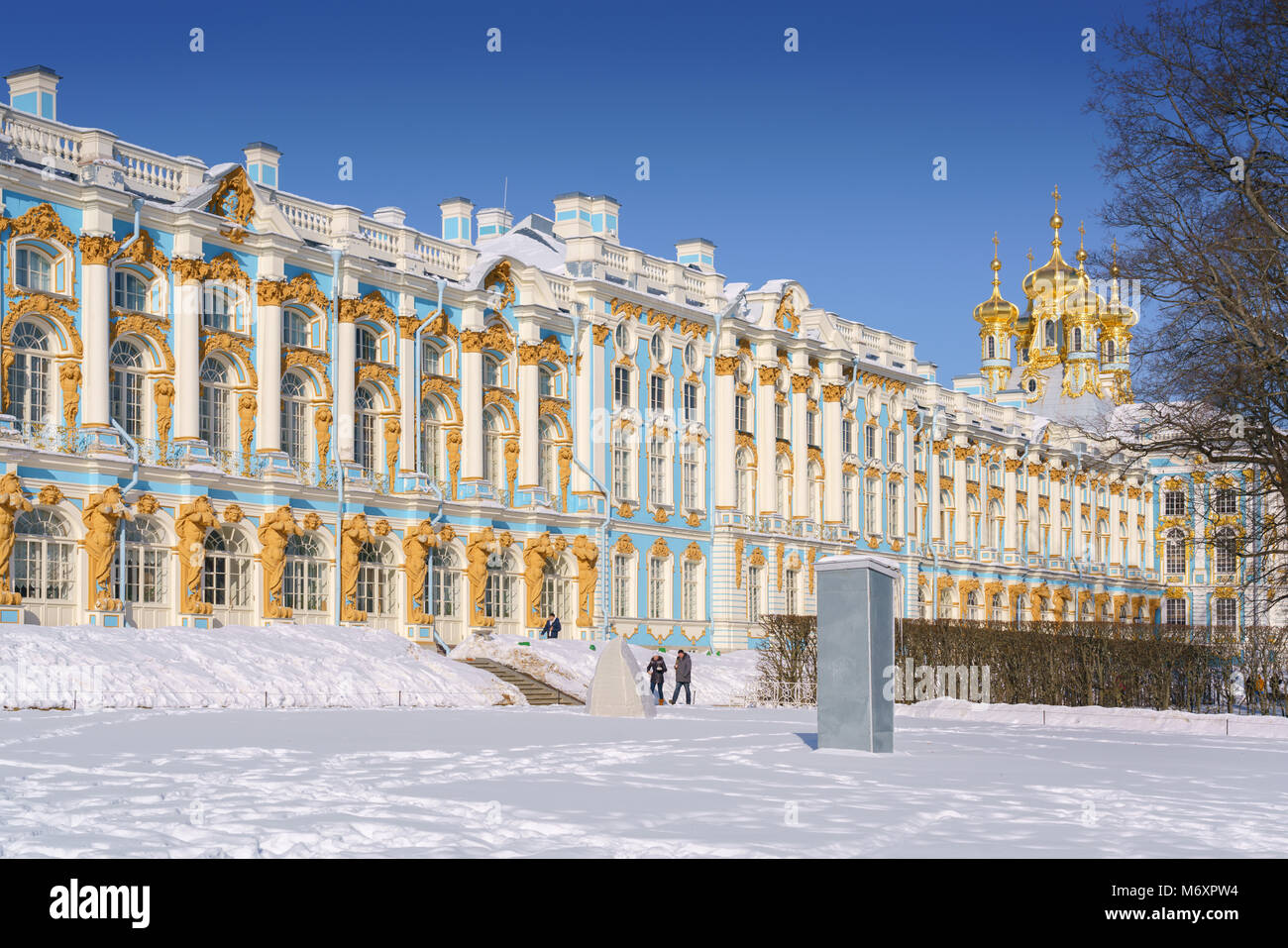 The Catherine Palace, Tsarskoye Selo, Pushkin, Saint-Petersburg, Russia - Stock Image