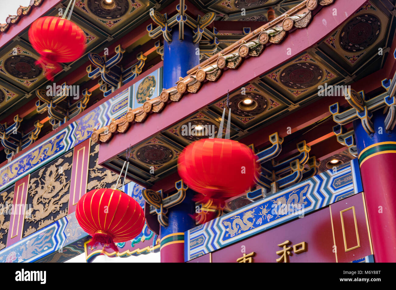 A view of The Gate of Harmonious Interest in Victoria B.C. Chinatown, a  National Historic Site of Canada - Stock Image